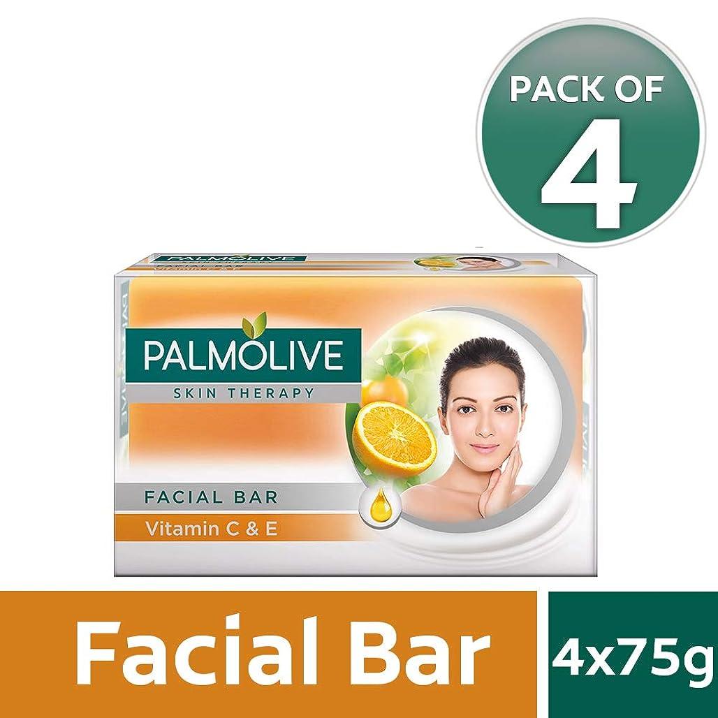 シャベル天窓許さないPalmolive Skin Therapy Facial Bar Soap with Vitamin C and E - 75g (Pack of 4)