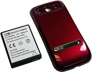 Mugen Power Extended 4600mAh Battery for Samsung Galaxy S III S3 I9300 i747 L710 i535 R530 T999 With Red Back Door