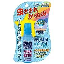 【第2類医薬品】ラクピオンローション ブルー 20mL