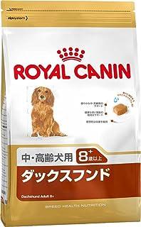 ロイヤルカナン BHN ダックスフンド 中?高齢犬用 3kg