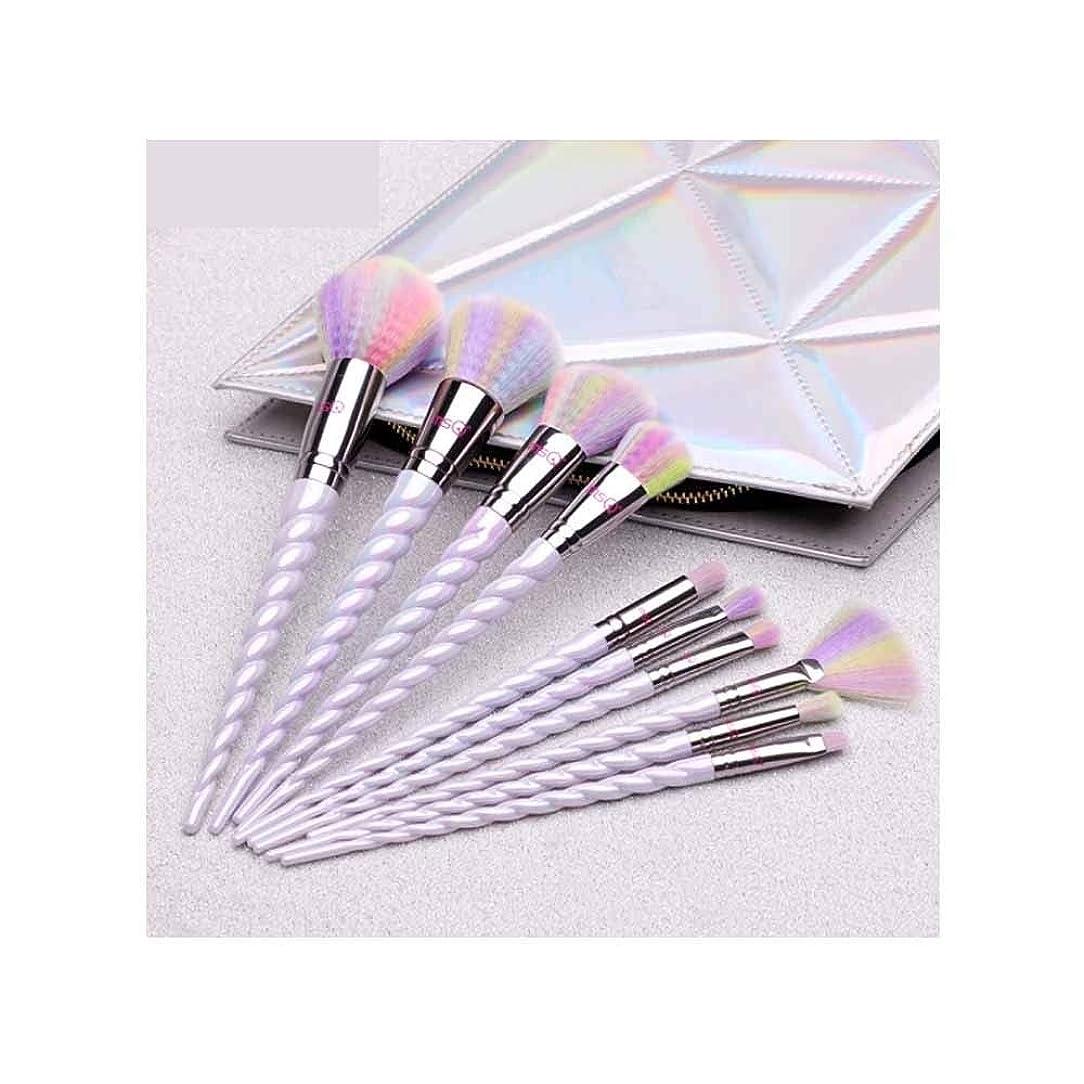 巧みなクラブレモンCHUJIAN プロフェッショナル初心者のための化粧品袋、美容ツールでメイクブラシ、8/10メイクブラシセット、 (Color : Multi-colored, Quantity : 10)