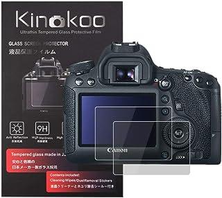 kinokoo 液晶保護フィルム CANONデジタルカメラ EOS Kiss X5/EOS M/EOS M2専用 硬度9H 高透過率 耐指紋 気泡無し 強化ガラス 厚さ0.3mm 2枚セット 標識クロス付き(EOS Kiss X5/EOS M/...