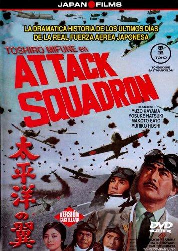 ESCUADRON DE ATAQUE DVD