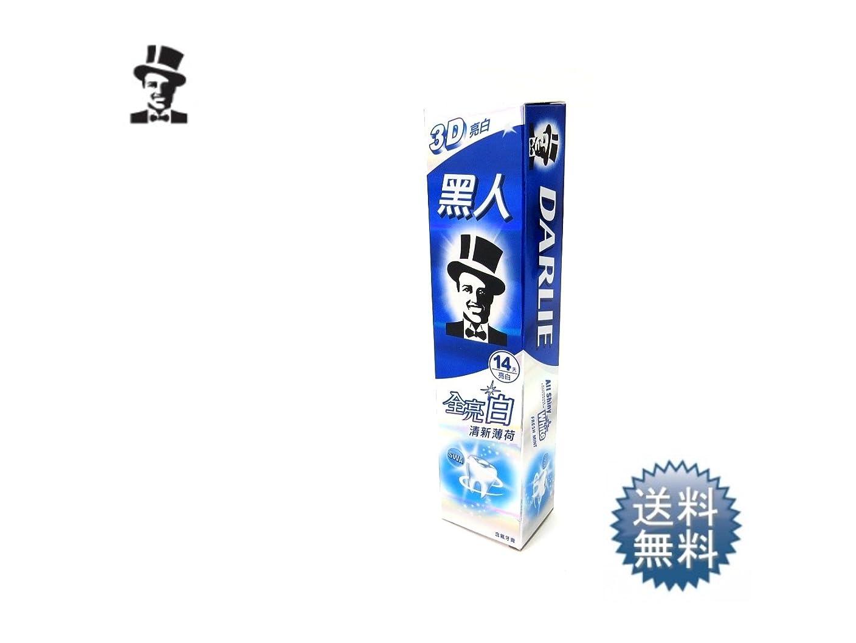 宅配便常習者鋭く台湾 黒人 歯磨き粉 全亮白 清新薄荷 140g