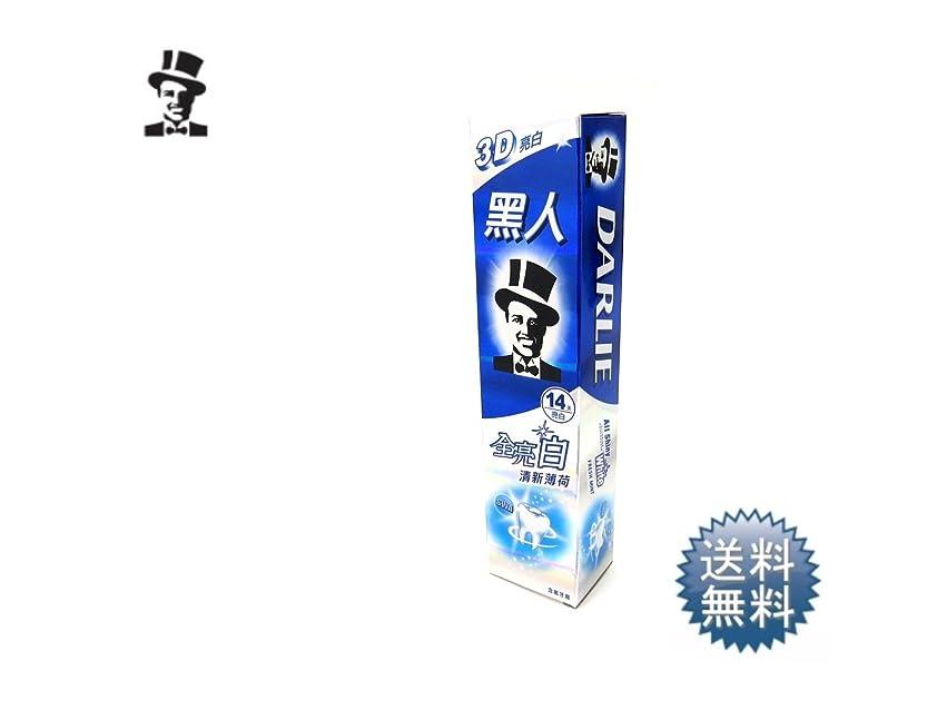 曲線資本主義パン台湾 黒人 歯磨き粉 全亮白 清新薄荷 140g