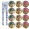 日清食品 どん兵衛 西 特盛シリーズ 3種類×8(24食)セット