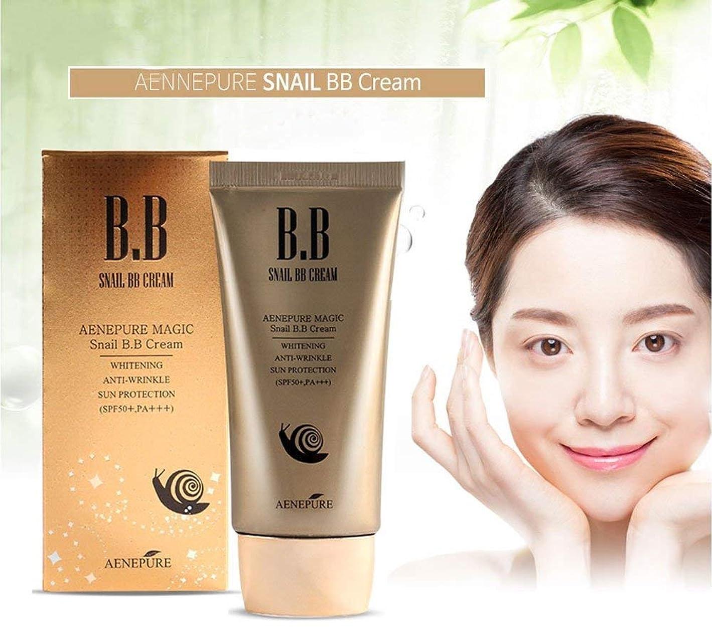 操作増幅器レビュアー[Aenepure] カタツムリBBクリームSPF50の+、PA +++ / Snail BB cream SPF50+, PA +++ / ホワイトニング、アンチリンクル、日焼け防止 / Whitening, Anti-Wrinkle,Sun protection / 韓国化粧品 / Korean Cosmetics [並行輸入品]