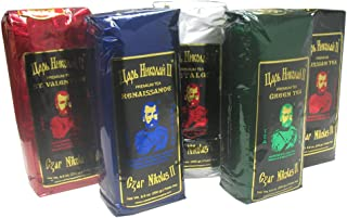 "Gourmet Gift Tea Set ""Czar Nicholas II"", 5 Flavors by Tea Nicholas"