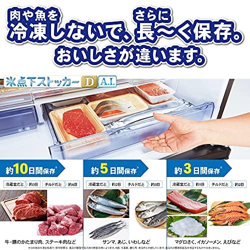 三菱電機日本製切れちゃう瞬冷凍コンパクト大容量冷蔵庫MR-WX52F-BRbrown