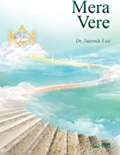 Mera Vere: The Measure of Faith (Slovenian)