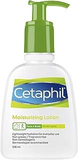 Cetaphil Moisturizing Lotion 500 ml, Pack of 1