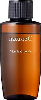 natu-reC(ナチュールシー) ビタミンC化粧水 ピュアビタミンC配合 くすみ・乾燥に しっかり保湿 日本製 ナイアシンアミド配合