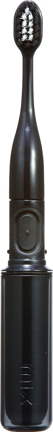 ラドンナ 携帯音波振動歯ブラシ mix (ミックス) MIX-ET スモーク