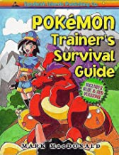 pokemon emerald version play online