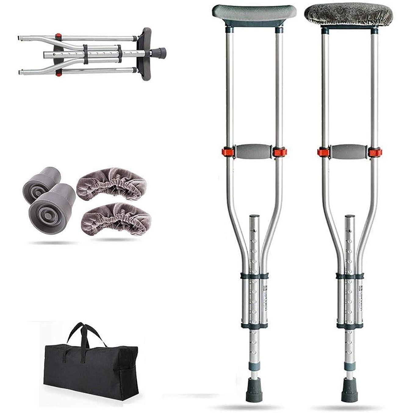 バージン矢じり惑星脇の下(ペア)松葉杖ダブル松葉杖アルミニウム合金厚肉杖滑り止め高さ調節可能松葉杖医療リハビリテーション松葉杖痛みを軽減するため、折り畳み式、小型、持ち運びが簡単