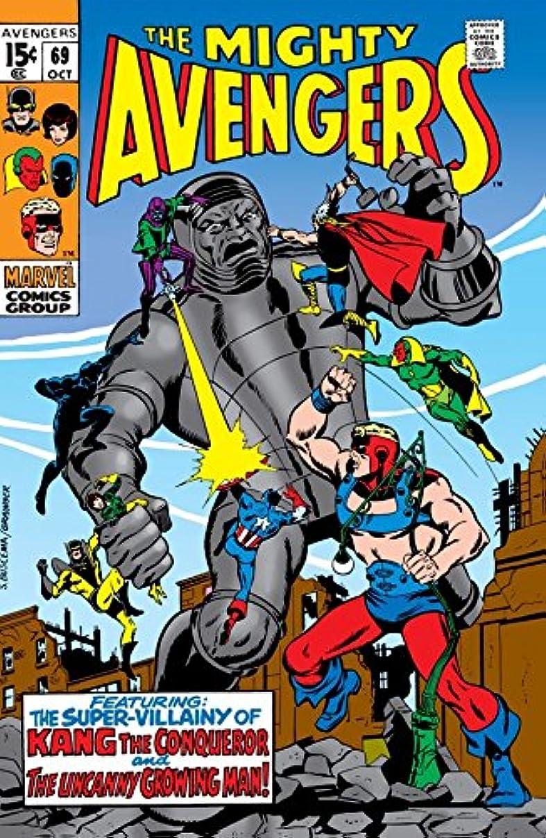 便利さ事務所サイレントAvengers (1963-1996) #69 (English Edition)
