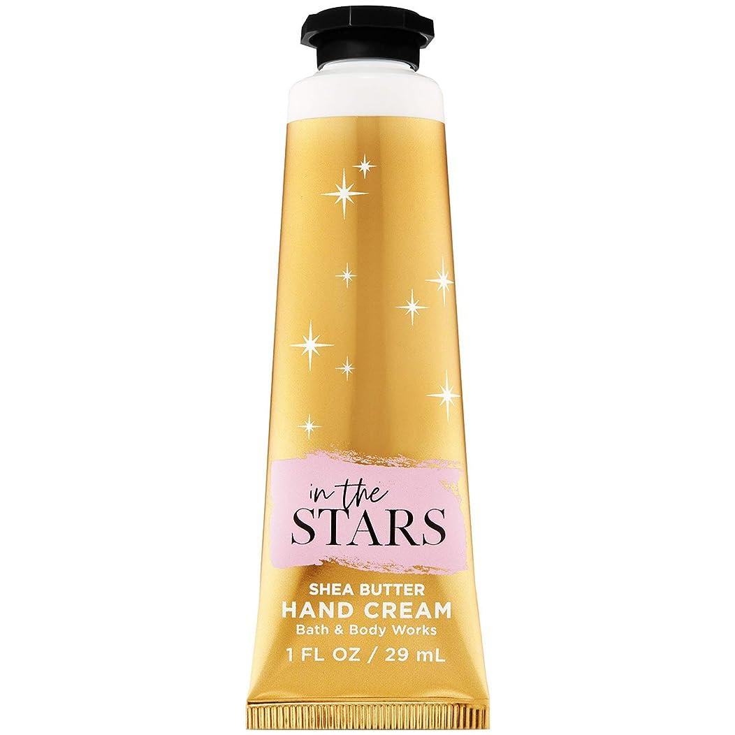 沼地コール十分ではないバス&ボディワークス イン ザ スター ハンドクリーム In the Stars Hand Cream