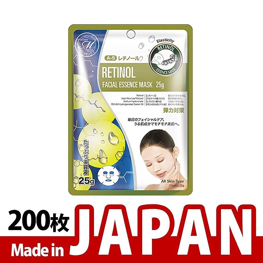 羊のアセスリンク【MT512-A-5】シートマスク/10枚入り/200枚/美容液/マスクパック/送料無料