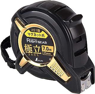 シンワ測定(Shinwa Sokutei) コンベックス ライトギア 極立 25-7.0m マグ爪 JIS 81027