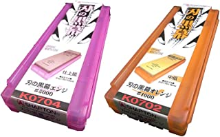 SHAPTON Ha No Kuromaku Ceramic Whetstone (A-set) Medium Grit (#1000) + Fine Grit (#5000)