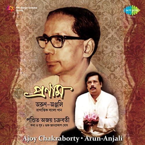 Jnan Prakash Ghosh