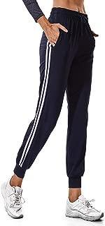 Women's White Stripe Side Patchwork Panels Jogger Pants Ankle Elastic Running Sweatpants