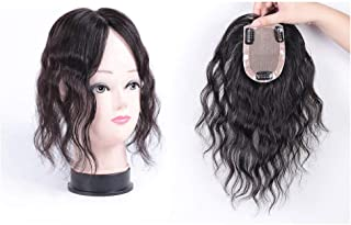 Human Hair Silk Base Toppers Clip in Loose Curly Hairpiece Crown Supplement Wiglet Free Part 8x12cm, 30cm Dark Brown