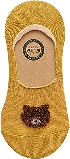 LZJX, Calcetines Invisibles Casuales Mujer- Calcetines Antideslizantes De Boca Baja AlgodóN- Calcetine Corto Simples Transpirables, Adecuado Para Primavera, Verano Y OtoñO