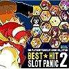 SNK PLAYMORE PACHISLOT SOUND COLLECTION BEST☆HIT SLOTPANIC Vol.2