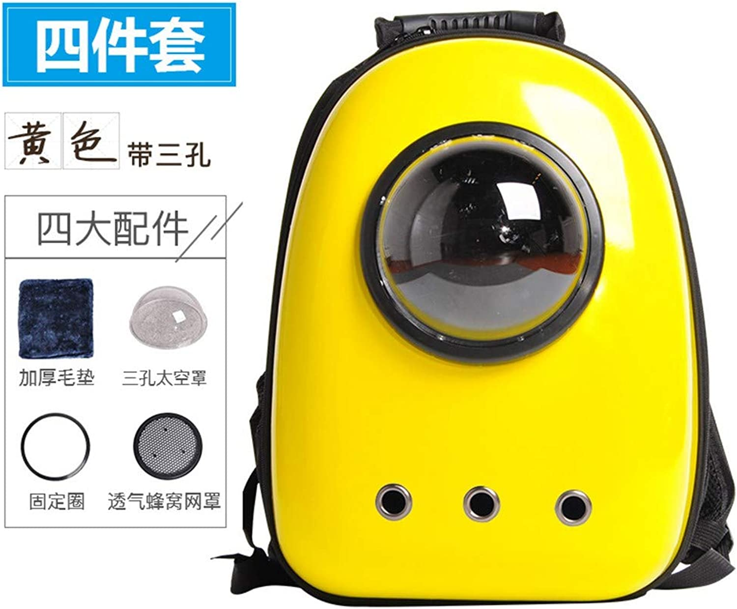 HYLIUB Pet Carrier Backpack Small Animal Carriers Space pet Bag Space Bag Backpack Out Travel Bag Carrying Bag Backpack 9,8