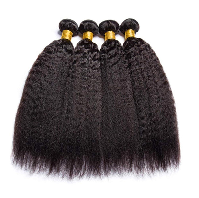 髪織り女性150%密度ブラジル髪バンドル人間の髪バンドルストレートヘア1バンドル非レミー髪