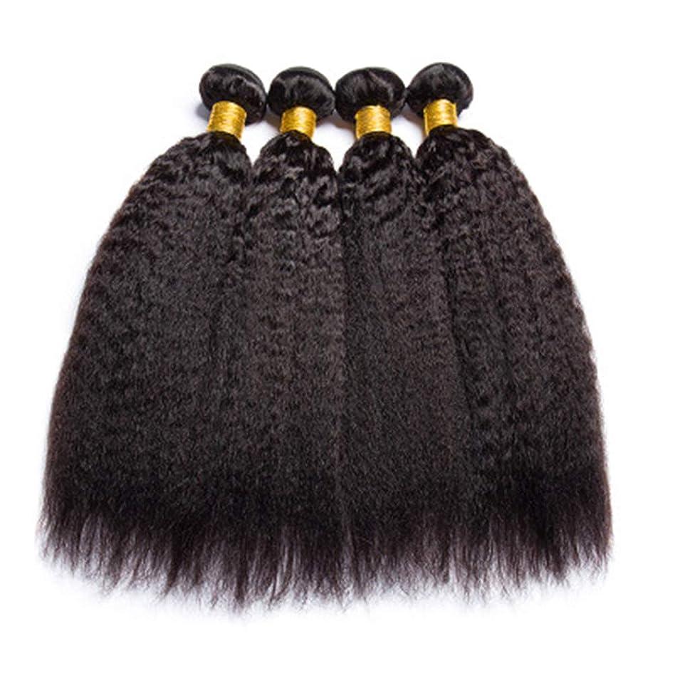 呼ぶ皿蛇行髪織り女性150%密度ブラジル髪バンドル人間の髪バンドルストレートヘア1バンドル非レミー髪
