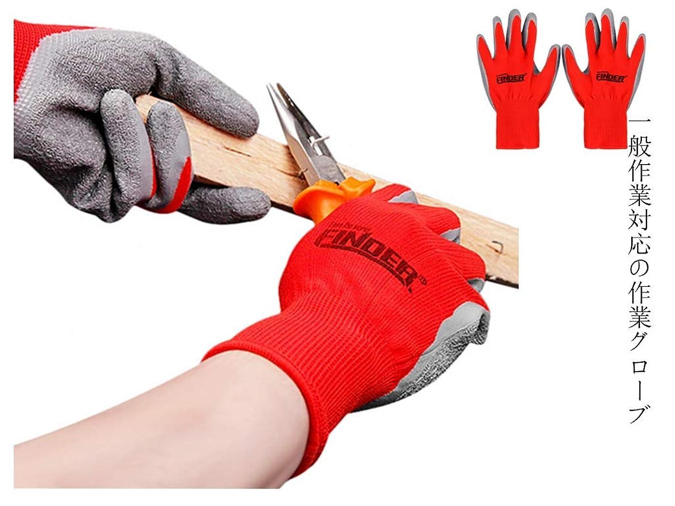 一般作業対応 作業グローブ 編み物 手袋 軍手 割り防止 メカニックスグローブ 耐熱 耐摩耗性 作業用 丈夫 多目的 絶縁性 タクティカルグローブ ワークマン 快適