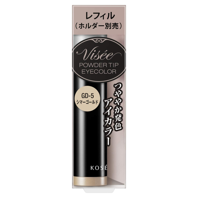 Visee Riche Ranking TOP9 Powder Chip Eye Gold Kose favorite Shimmer GD-5 Color