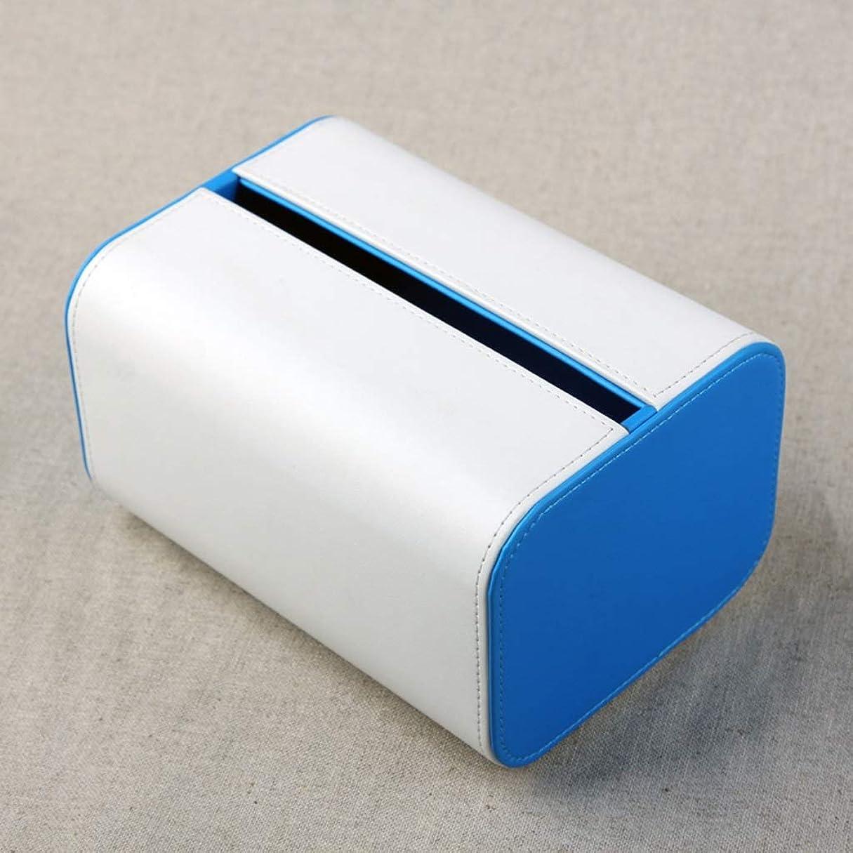 マトリックス輪郭デンマークティッシュボックス赤黒、白と青のコントラストティッシュボックスレザー長方形ティッシュボックスシンプルなトレイ SHWSM (Color : White)