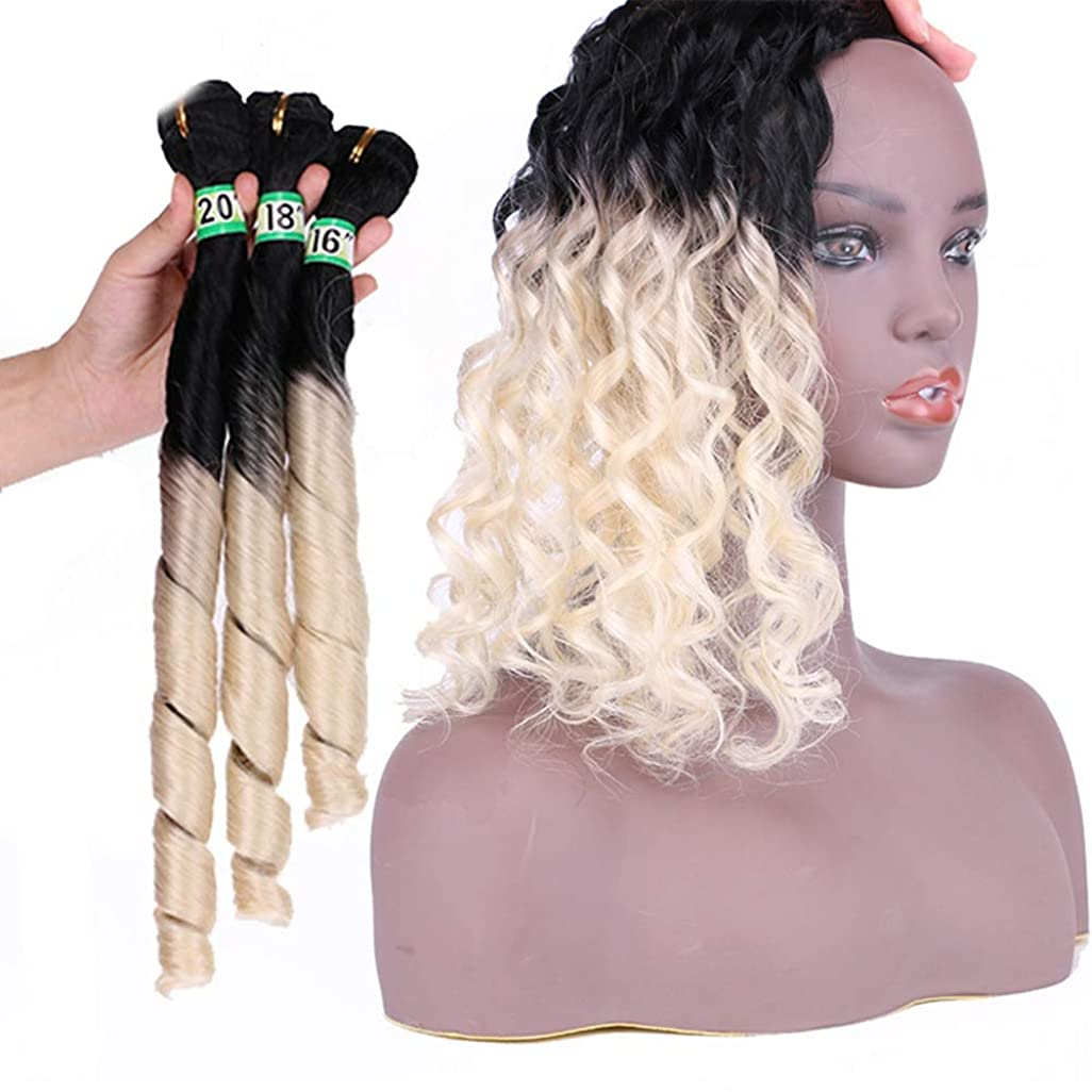 メイドツール分解するYrattary 3バンドル人工毛ブラジル春巻き毛織りエクステンション - T1 / 613黒グラデーションブロンド複合毛レースかつらロールプレイングかつらロングとショートの女性自然 (色 : Blonde, サイズ : 16