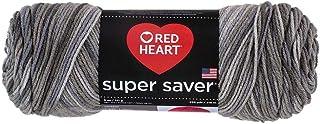 (Print, Dove) - Red Heart Super Saver Yarn-Dove