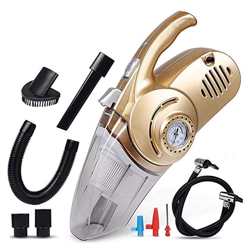 ガラガラエステートメルボルン車用掃除機、4 in 1車用エアポンプ12V乾湿両方の照明高出力ポータブルハンドヘルドミュート家庭、床、カーペット、人のペットの髪に最適