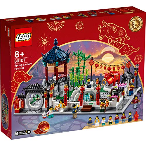 レゴ (LEGO) アジアンフェスティバル 春のランタンフェスティバル 80107 国内流通正規品