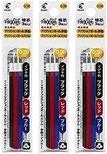 パイロット フリクションレフィル 【3個セット】 0.38mm LFBTRF30UF3C