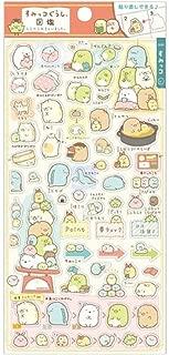San-x Sumikko Gurashi Trasparent Stickers Picture Book Pink