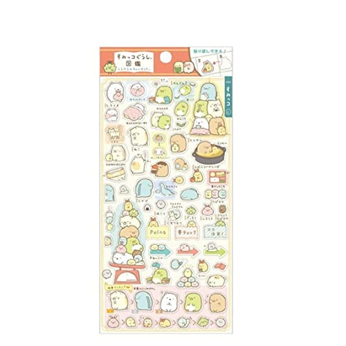 Japan Sumikkogurashi Sticker Lot Sumikko gurashi SAN-X  50 sheet 4/'/'