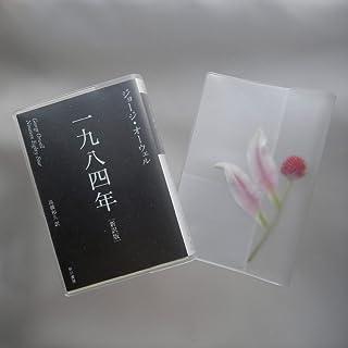 神戸御影ムーンデザイン【超厚口 200ミクロン 透明ブックカバー】ハヤカワ文庫トールサイズも収納 (1枚)6677