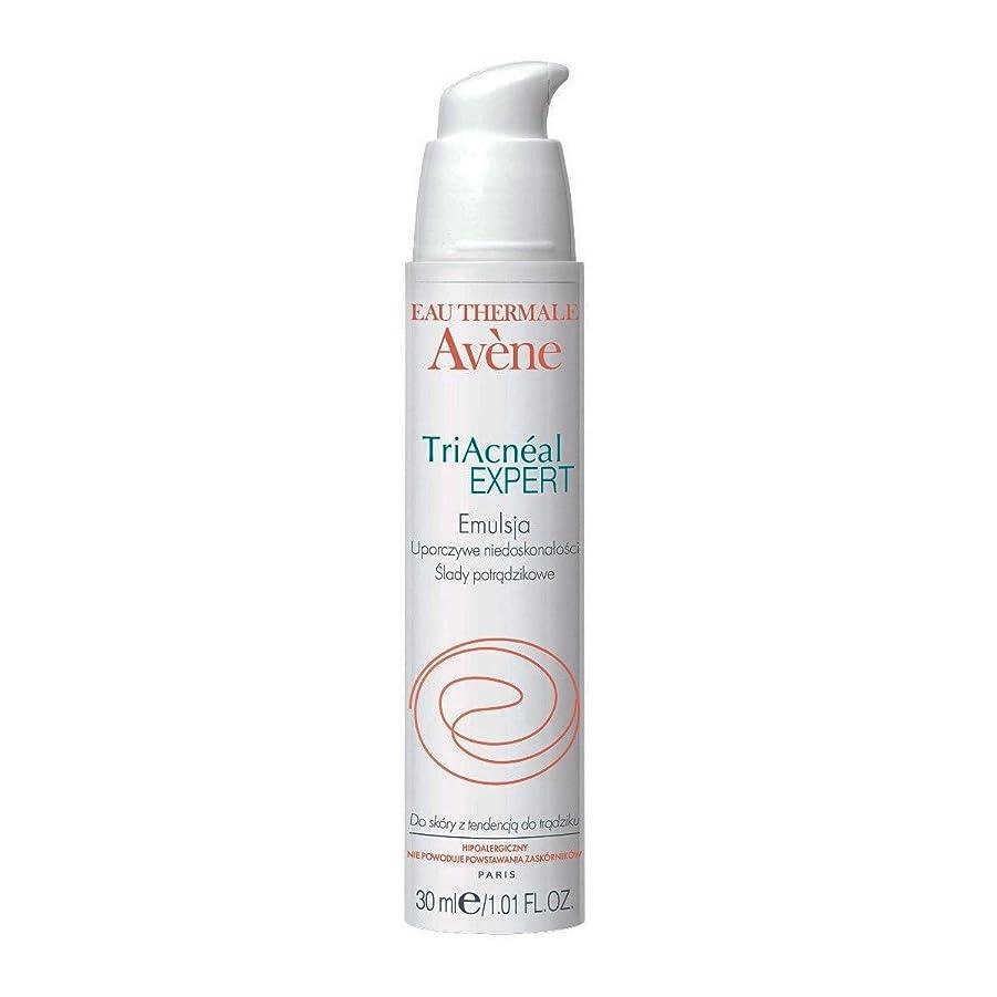 抵抗する貫通北東Avene Triacneal Expert Emulsion 30ml [並行輸入品]