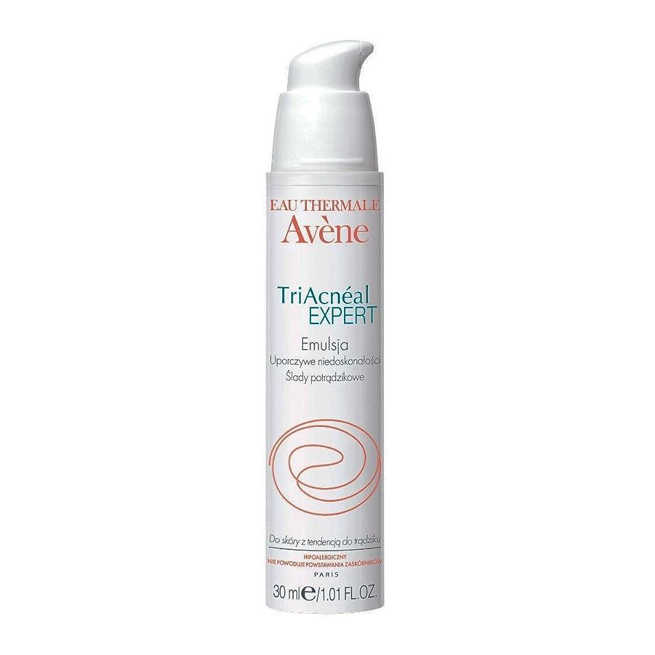 膨らみ一般化する穿孔するAvene Triacneal Expert Emulsion 30ml [並行輸入品]