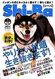 Shi-Ba【シーバ】 2018年 07 月号