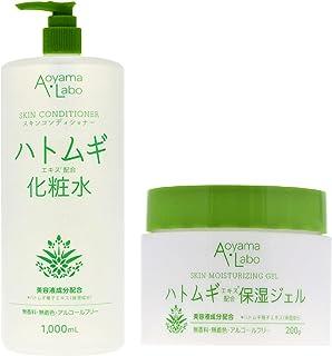 [Amazon限定ブランド] Aoyama・Labo(アオヤマラボ) ハトムギエキス配合 化粧水 1000ml + 保湿ジェル 200g セット