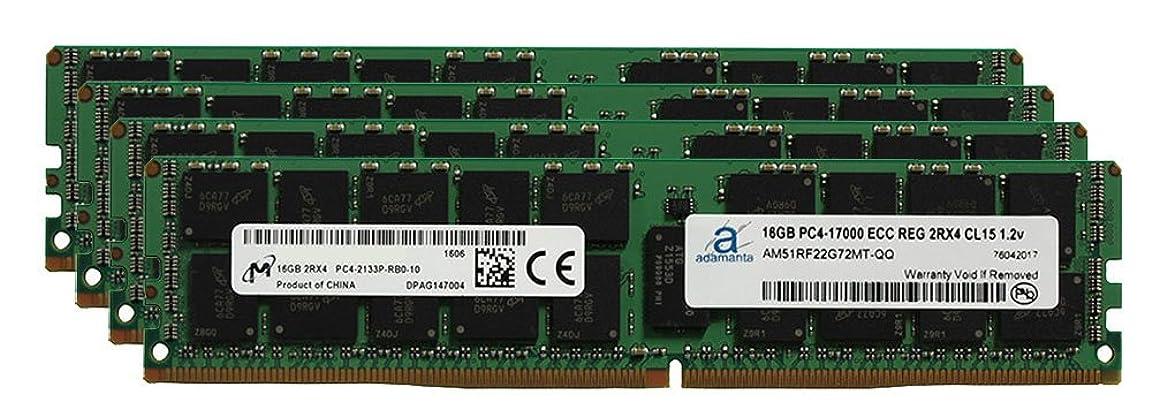 表現グローバル持ってるMicron元64?GB ( 4?x 16gb )サーバーメモリアップグレードfor Cisco UCSスマートPlay 8?b200?m4値ddr4?2133?pc4?–?17000?ECC Registered 2rx4?cl15?1.2?V RAM Adamanta