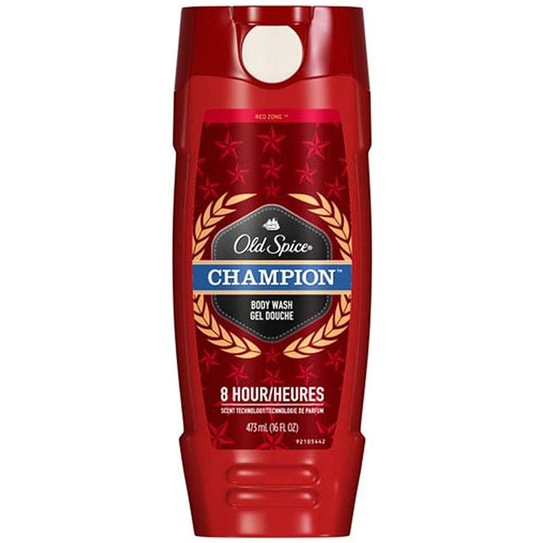 側溝ピーブさようならOld Spice オールドスパイス ボディーウォッシュジェル Red Zone Body Wash GEL 473ml 並行輸入品 (CHAMPION/チャンピオン) [並行輸入品]