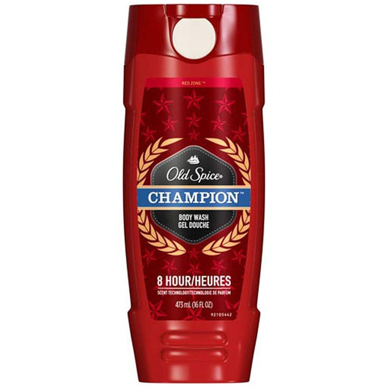 透けるフレキシブルやさしくOld Spice オールドスパイス ボディーウォッシュジェル Red Zone Body Wash GEL 473ml 並行輸入品 (CHAMPION/チャンピオン) [並行輸入品]